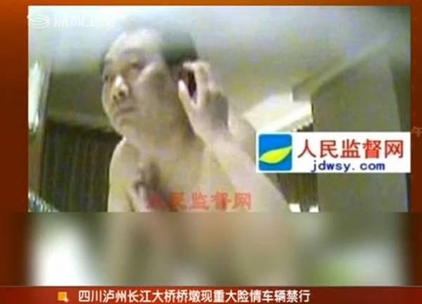 Protagonista de vídeo erótico com dirigente chinês é presa por extorsão