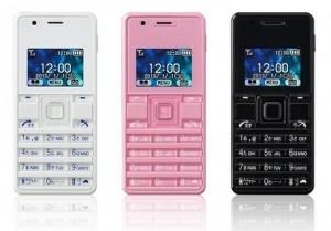 Conheça o Phone Strap 2, menor e mais leve celular do mundo