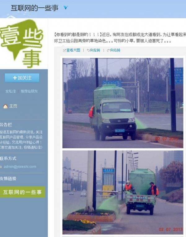 Chineses flagram homens pintando gramados para ficarem mais verdes