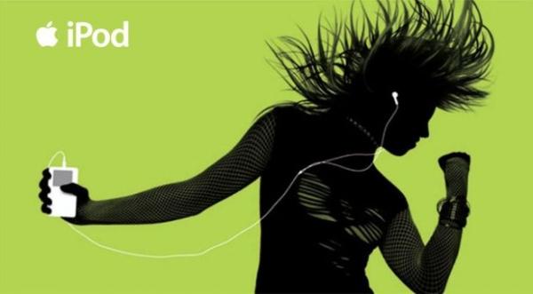 iRadio, serviço de streaming da Apple, pode chegar entre junho e julho