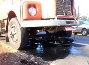 Casal em moto morre atropelado e esmagado na BR 316