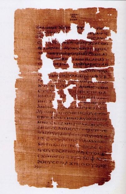 Análise química sugere que papiro com Evangelho de Judas é autêntico