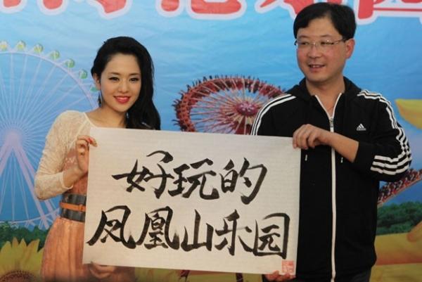 Atriz pornô japonesa vende tela com caracteres chineses por R$ 195 mil