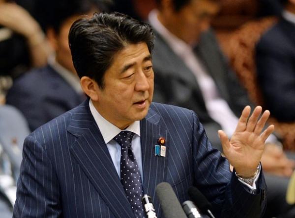 Japão discute presença de fantasma na residência do primeiro-ministro