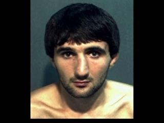 Jovem morto em interrogatório do FBI estava desarmado, diz jornal
