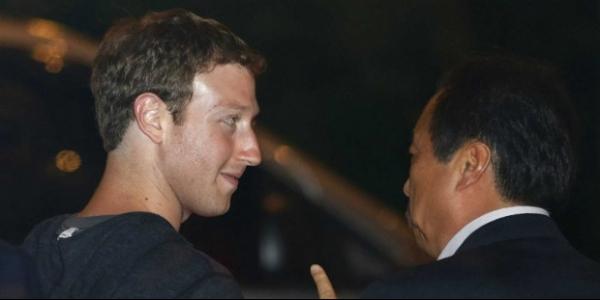 Zuckerberg queria celular do Facebook estilo S4,  mas Samsung diz