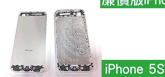 iPhone 5S chegará com o dobro de memória e câmera poderosa, diz site