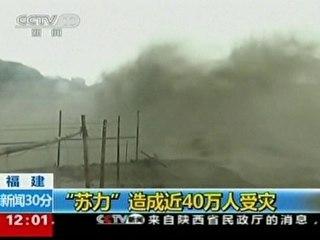 Com 43 mortos, China ainda busca desaparecidos por tufão no sul país