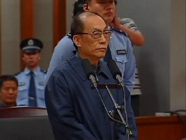 Ex-ministro acusado de corrupção é condenado à pena de morte na China