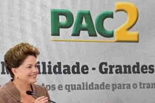 Dilma diz que pré-sal vai gerar R$ 112 bilhões para a educação em dez anos