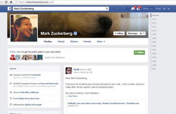 Hacker diz ter invadido perfil de Mark Zuckerberg no Facebook