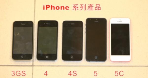 iPhone 5C, mesmo feito de plástico, resiste a teste contra arranhões