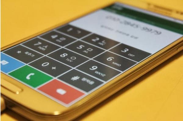 Tizen, novo sistema da Samsung, vaza rodando em um Galaxy S4