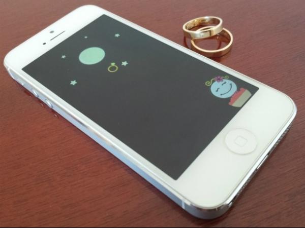 Jovem cria aplicativo de celular para pedir namorada em casamento no Brasil