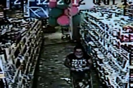 Mulher coloca fogo em papel higiênico para despistar roubo em supermercado