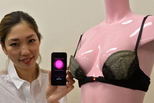 Empresa japonesa exibe suti que s abre