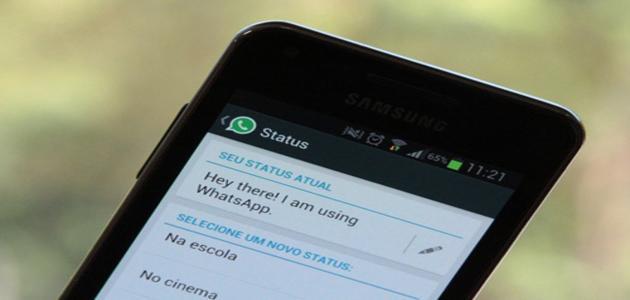 Aprenda a ficar invisível e ocultar status de online para o WhatsApp