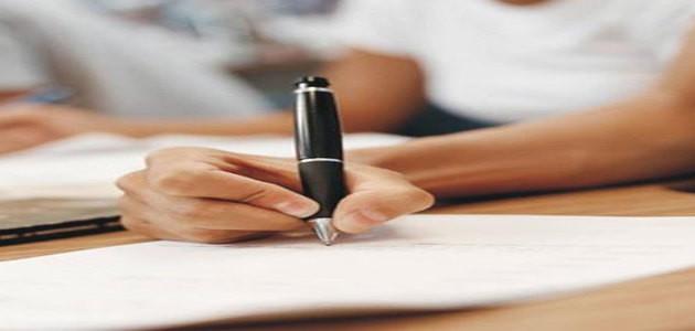 Alepe divulga edital para concurso com 100 vagas e salários de até R$ 11 mil