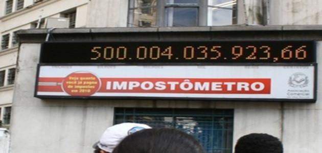 Impostômetro chega aos R$ 200 bilhões à meia-noite deste sábado