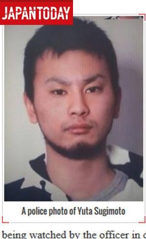 Estuprador perseguido por 4.000 homens e 900 carros  detido no Jap縊
