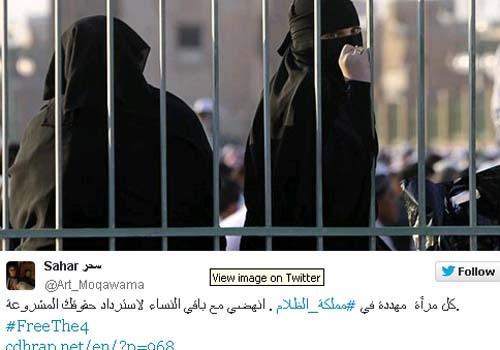 Arábia Saudita: princesas estão