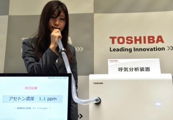 Em vez de nível de álcool, Toshiba lança bafômetro que identifica doenças