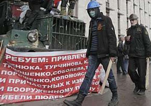 Ucrânia vai anistiar ativistas pró-Rússia que desocuparem os prédios