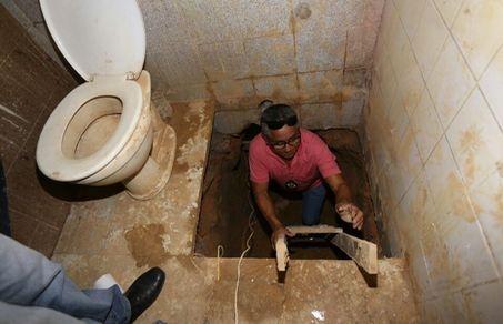 Bando escava t佖el e rouba  Banco do Brasil no Amazonas