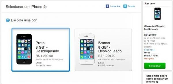 Apple reduz o pre輟 do iPhone 4S no Brasil e lan軋 entrega expressa