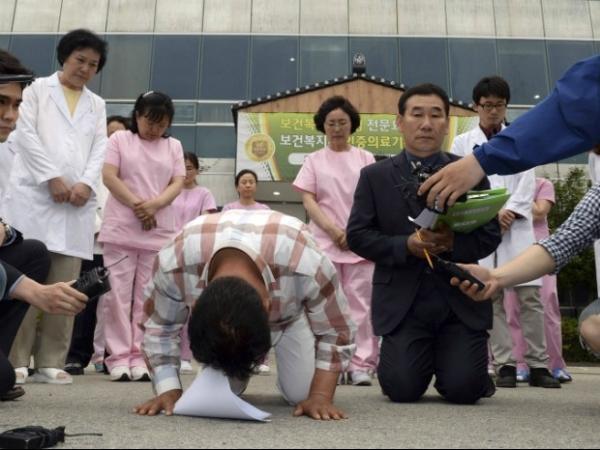 Suspeito de inc麩dio que matou 21 em hospital na Coreia do Sul  preso