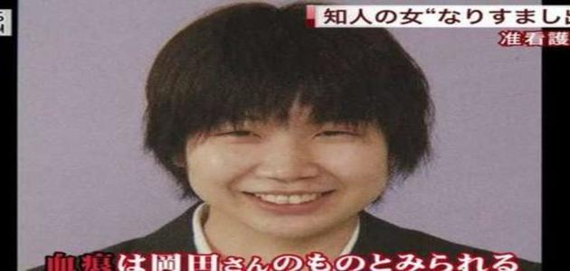 Mulher brasileira queria roubar identidade de japonesa falecida