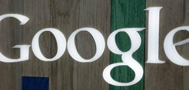 """Google recebeu 12 mil pedidos de """"direito ao esquecimento"""" em 1 dia"""