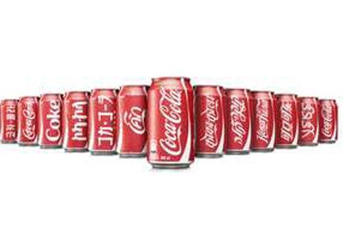 Coca-Cola lança latas comemorativas para Copa do Mundo