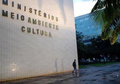 Ministério da Cultura pede autorização para abrir concurso com 229 vagas