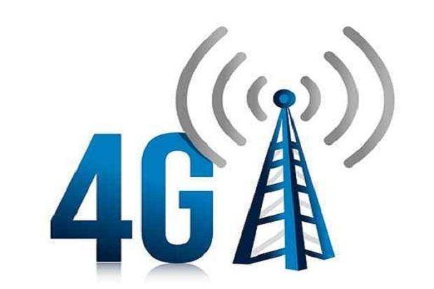 700 MHz: 4G em São Paulo e Rio de Janeiro somente no final de 2018