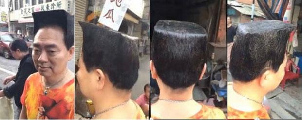 Chinês chama a atenção com corte de cabelo quadrado
