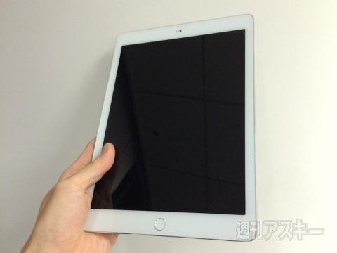Vazam imagens da próxima geração do iPad Air