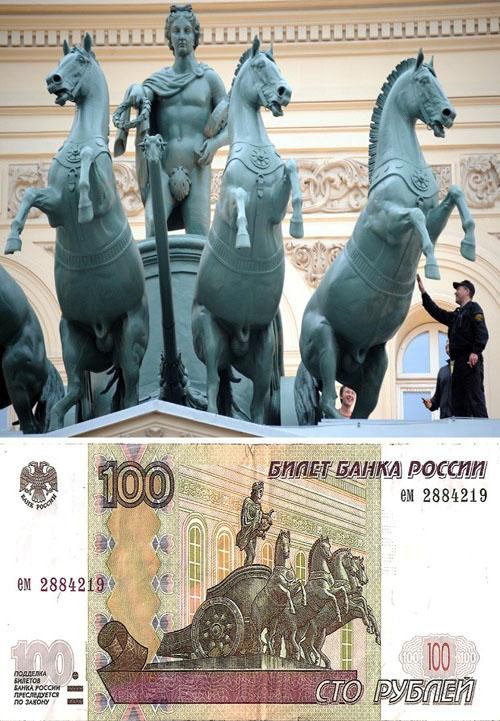 Legisladores querem retirar foto de deus grego nu de cédula na Rússia