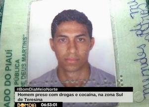 Homem é preso com grande quantidade de cocaína na zona sul de Teresina