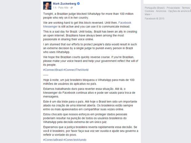 Mark Zuckerberg (Crédito: Reprodução/Facebook)
