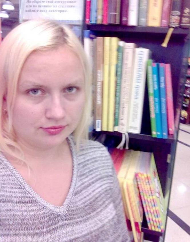 Esposa de Oleg, Yulia, 32 anos
