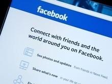 Menina de 12 anos se distrai no facebook enquanto é estuprada