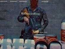 Nome do TRE aparece em abertura da série 'Narcos'