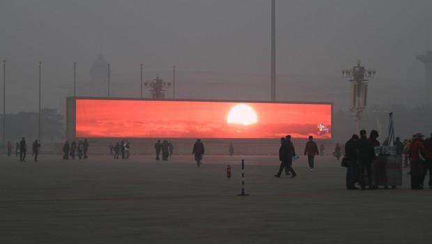Nascer do sol (Crédito: Divulgação )