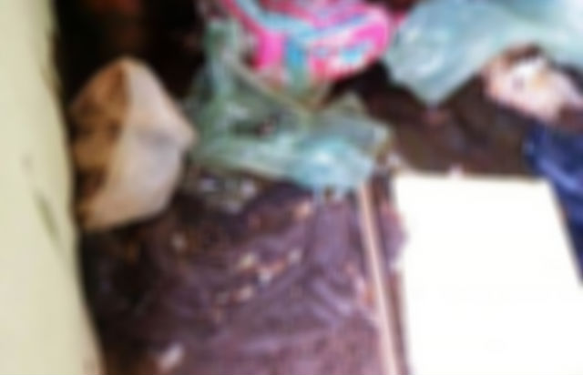 Corpo em avançado estado de decomposição é encontrado no Piauí