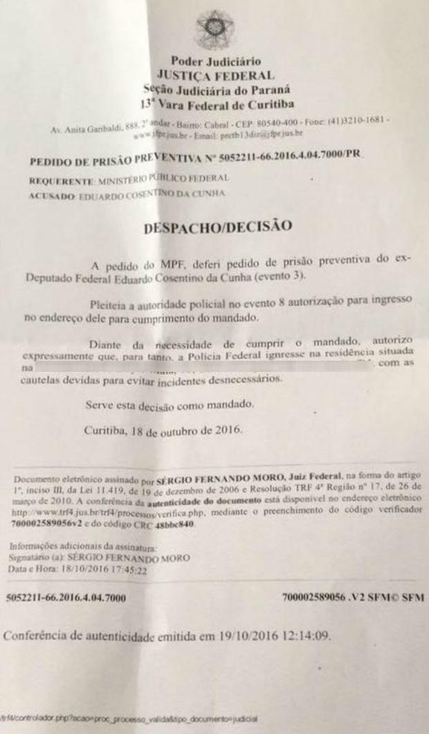 Despacho de Sérgio Moro que autorizou a prisão de Eduardo Cunha