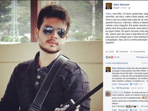 Mãe 'anuncia' filho para mulheres e post viraliza na internet