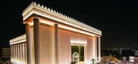 Universal doa R$ 38 mi à prefeitura para evitar demolição de Templo