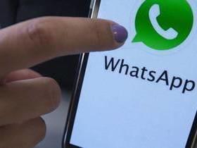 WhatsApp do iOS agora tem emojis, caneta e textos para imagens
