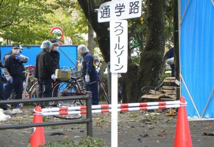 Explosão mata um e deixa três feridos no Japão